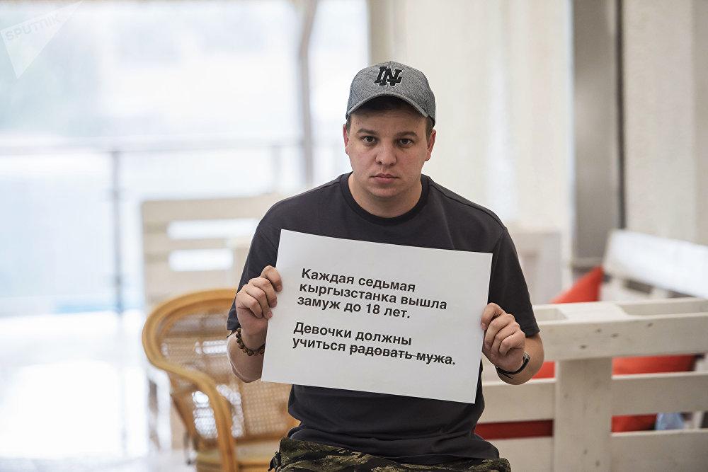 Кавээнщик Ростислав Ященко