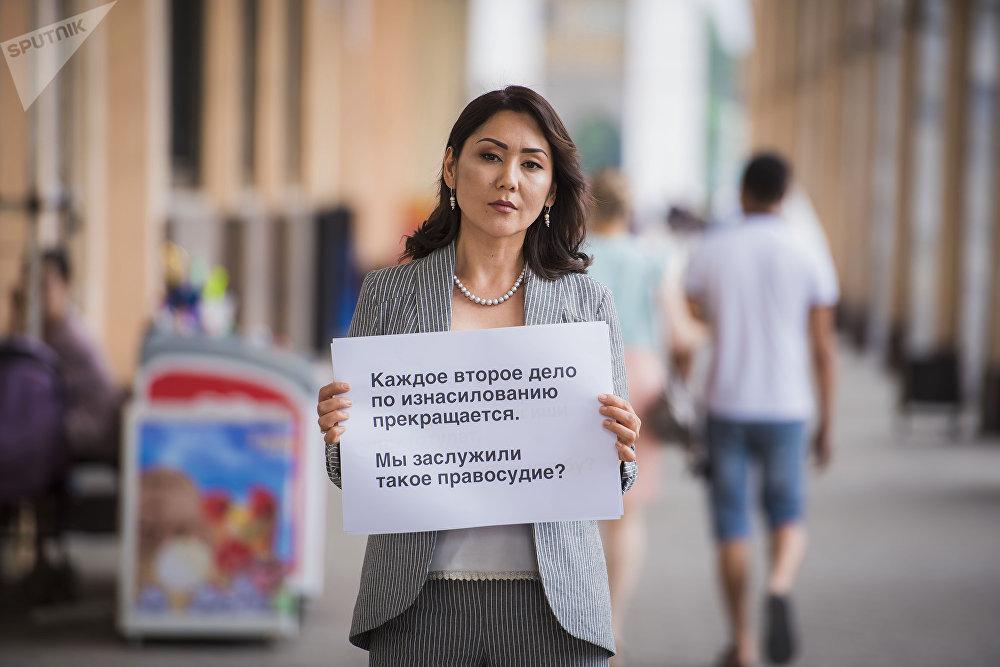 Телеведущая Айгуль Курманова