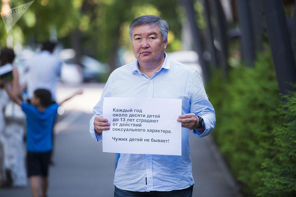 Депутат Бишкекского горкенеша Таалайбек Сагынов