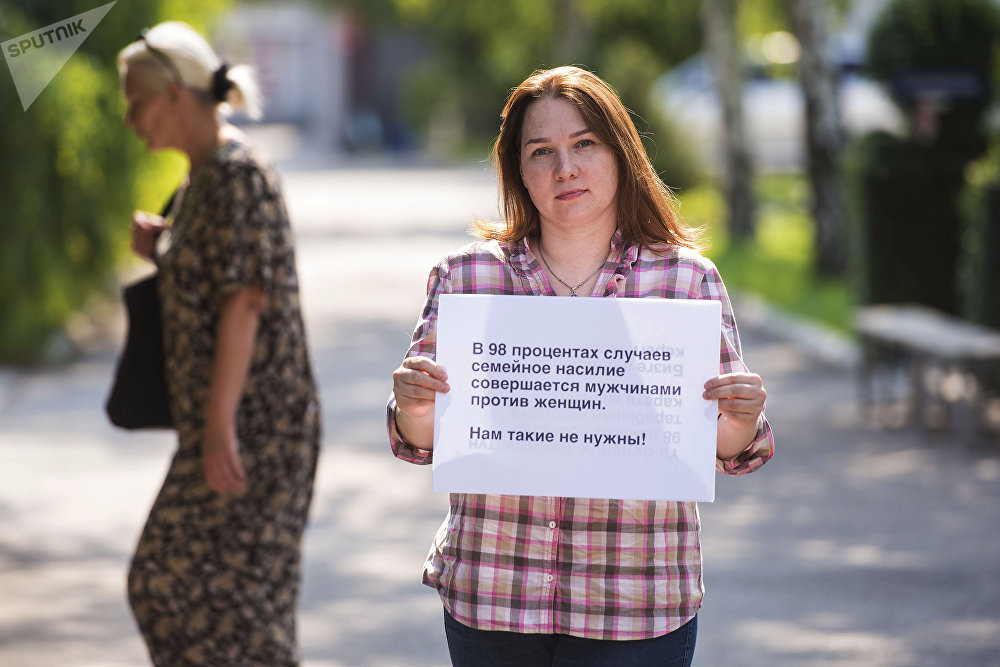 Волонтер Надежда Хохлова