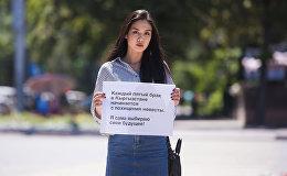 Фотомодель Айжан Асемова