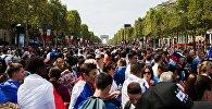 Франция курама команданы тосуп алуу
