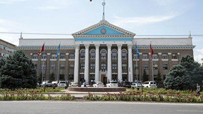 Бишкек шаардык мэриясы. Архив