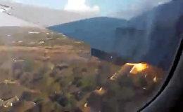 Пассажир самолета снял момент падения на видео