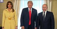 Как изменилось лицо Мелании Трамп после рукопожатия с Путиным. Видео