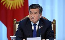 Президент Сооронбай Жээнбеков Кыргызстандын жарандык секторунун өкүлдөрү менен жолукту.