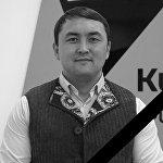 Журналист редакции Sputnik Кыргызстан Исмаил Мамытов в студии