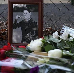 Убийство известного фигуриста Дениса Тена