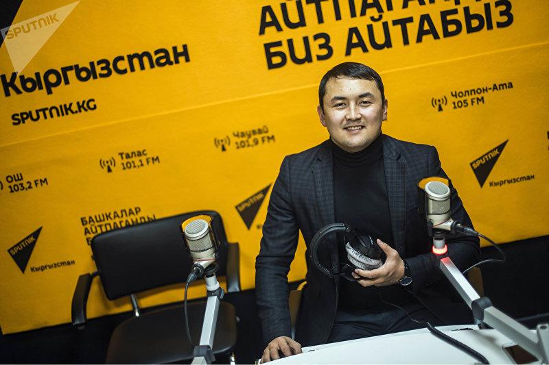 Ведущий радио и журналист информационного агентства Sputnik Кыргызстан Исмаил Мамытов.