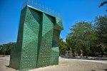Бишкек шаарынын Жаштар гүлбагына орнотулган жасалма аска. Архив