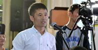 Архивное фото журналиста радио Азаттык Улана Эгизбаева во время пресс-конференции