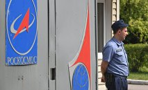Сотрудник охраны в «Центральном научно-исследовательском институте машиностроения» (ЦНИИмаш). В институте проходят обыски в связи с делом о государственной измене.