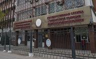 Здание государственной службы финансовой полиции КР. Архивное фото
