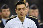 Полузащитник сборной Германии по футболу Месут Озил. Архивное фото