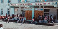 Кара-Булак айылындагы мектеп. Архив