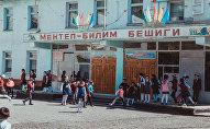 Ученики школы села Кара-Булак Лейлекского района во время перемени. Архивное фото