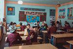 Кара-Булак мектебинин окуучулары. Архивдик сүрөт