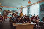 Ученики школы села Кара-Булак. Архивное фото