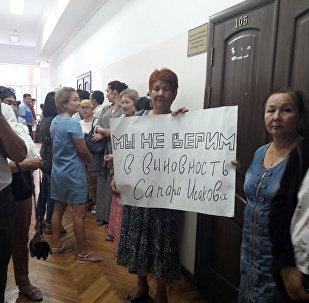 Суд над Сапаром Исаковым в здание Верховного суда