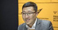 Член Совета директоров Кыргызской фондовой биржи Алмаз Шабданов во время интервью на радиостудии Sputnik Кыргызстан