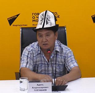Кыргызские волкодавы на грани вымирания, но власти не помогают — эксперт