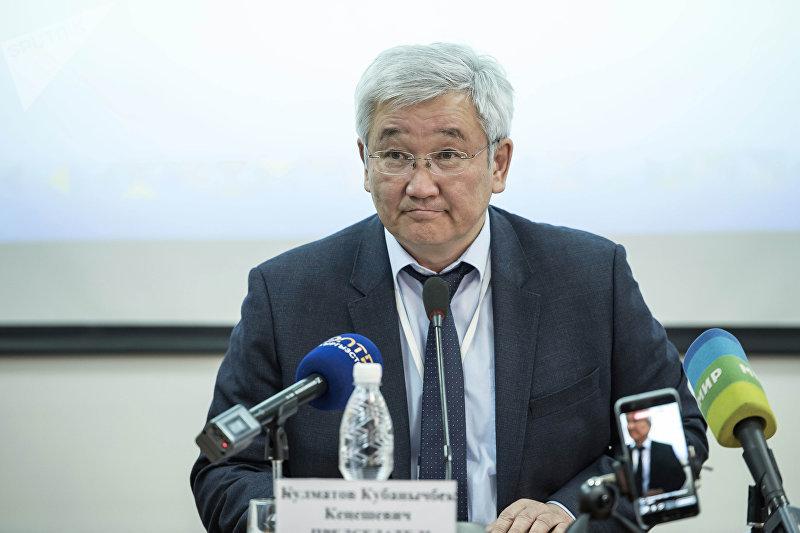 Бывший председатель Государственной таможенной службы КР Кубанычбек Кулматов