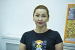 Кыргыздардын коду долбоорунун автору Жылдыз Мамытова