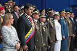 Президент Венесуэлы Николас Мадуро во время парада приуроченный к очередной дате создания национальной боливарианской гвардии. 4 августа 2018 года