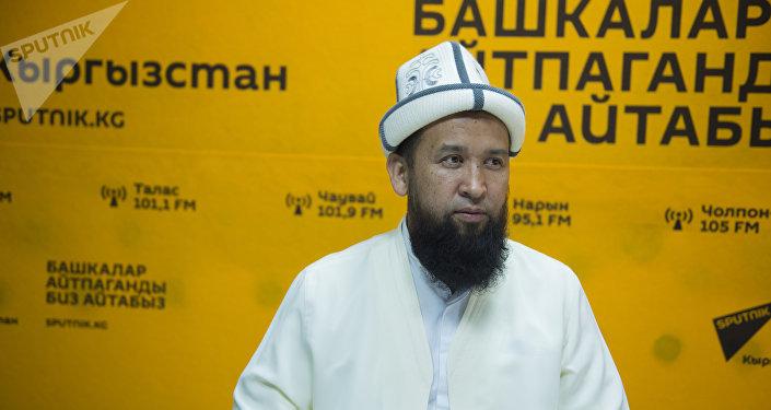 Муфтий мусульман Кыргызстана Максат ажы Токтомушев во время интервью на радио Sputnik Кыргызстан