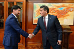 Президент Сооронбай Жээнбеков бүгүн, 6-августта, премьер-министр Мухаммедкалый Абылгазиев менен жолукту.