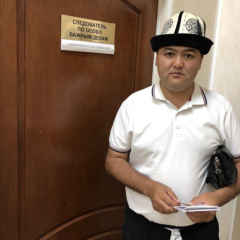 Вице-президент общественного объединения Кыргыз биримдиги Улан Кошматов во время визита к следователю