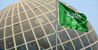 Флаг Саудовской Аравии. Архивное фото