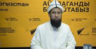 Кыргызстандын муфтийи Максат ажы Токтомушев