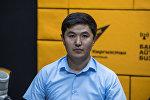 Начальник отдела внешнеэкономической деятельности ОАО Кыргызалтын Азамат Назарбаев