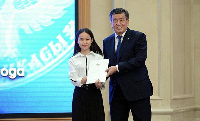 Выпускница Эмилия Ишимова во время вручения золотых сертификатов президентом Сооронбаев Жээнбековым