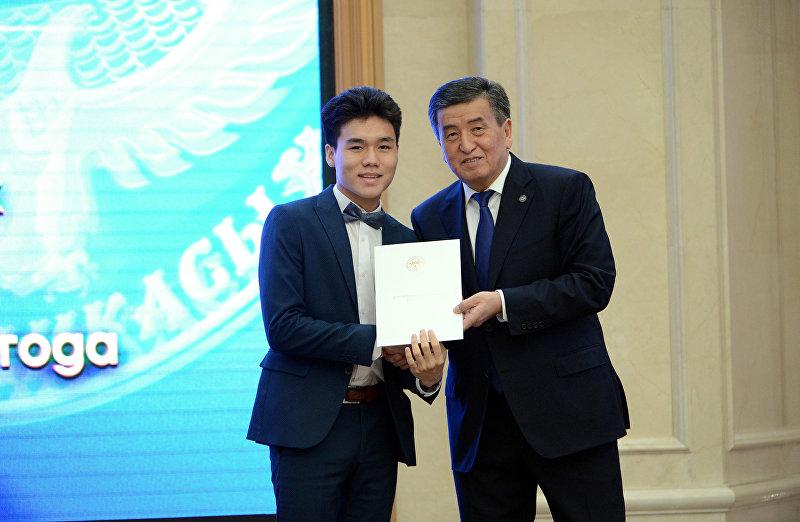 Выпускник Эрмек Курманбеков во время вручения золотых сертификатов президентом Сооронбаев Жээнбековым
