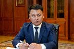 Архивное фото секретаря Совета безопасности Кыргызстана Дамира Сагынбаева