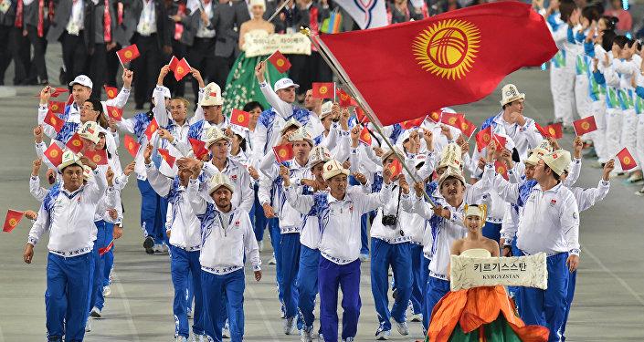 Кыргызстандын курама командасы Инчхон шаарындагы ХVII Азия оюндарында. Архивдик сүрөт
