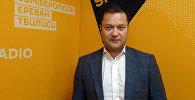 Политолог Никита Исаев в эфире радио Sputnik