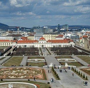 Вена шаары. Архив