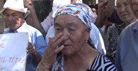 Албек Ибраимовдун энеси уулун камактан чыгарууну суранды. Видео