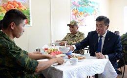 Президент КР Сооронбай Жээнбеков в столовой нового комплекса воинской части-2027 пограничной заставы Шамалды-Сай Ноокенского района Жалал-Абадской области