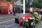 Прощание с телеведущей Салтанат Саматовой в Бишкеке