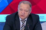Эксперт российского Института стратегических исследований Вячеслав Холодков. Архивное фото