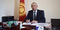 Директор Фонда развития Иссык-Кульской области Алдаярбек Тойгоналиев