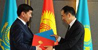 Премьер-министр Кыргызской Республики Мухаммедкалый Абылгазиев принял участие в заседании Межправительственного совета Кыргызстан-Казахстан, которое прошло 16-17 августа 2018 года в городе Астана (Республика Казахстан).