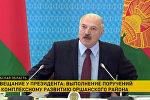 Лукашенко бьет по столу и увольняет министров — разнос от президента. Видео