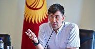 Экс-мэр Бишкека Азиз Суракматов. Архивное фото