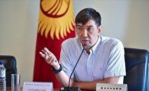 В зале заседаний мэрии города Бишкек состоялось рабочее совещание под руководством мэра Азиза Суракматова.