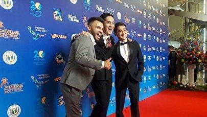 Казахские актеры Максим Акбаров , Санжар Мади и Артур Толепов на кинофестивале Евразия в Астане